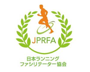 一般社団法人日本ランニングファシリテーター協会